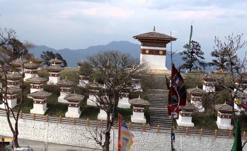 Bumthang Cultural Trekking