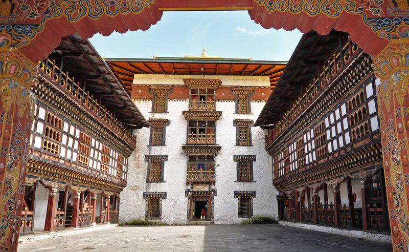 trashigang-dzong